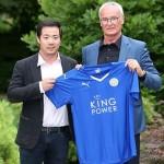 Leicester City – Surpriza Premier League sau Nu