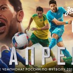 Ponturi pariuri fotbal - Zenit vs Kuban Krasnodar