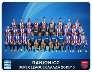 Ponturi fotbal Grecia – Panionios vs Panatinaikos