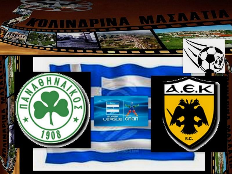 Ponturi fotbal Grecia Panathinaikos vs  AEK Atena