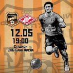 Ponturi fotbal Rusia Ural vs Spartak Moscova