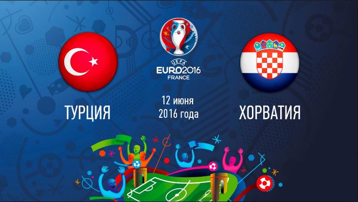 Ponturi fotbal EURO 2016 - Turcia vs Croatia