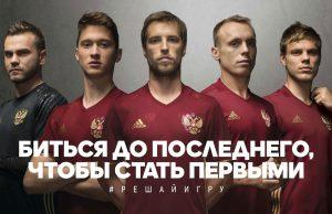 Ponturi fotbal Euro 2016 Anglia vs Rusia