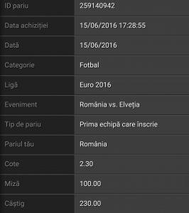 Screenshot_20160615-192250