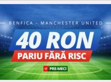 Sportingbet iti asigura pariul plasat pe Benfica vs Man. United